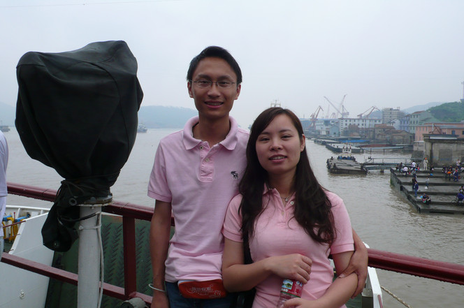 ferry to Putuo Shan